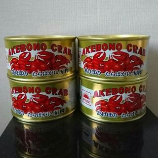 マルハニチロ あけぼの  たらばがに  タラバガニ  カニ缶(缶詰/瓶詰)