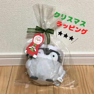 コウテイペンギンぬいぐるみ【クリスマス仕様】