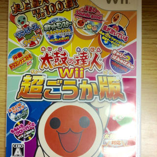 Wii - 太鼓の達人wii 超ごうか版 太鼓付き