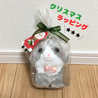 ふわふわネコぬいぐるみ(グレー)【クリスマス仕様】