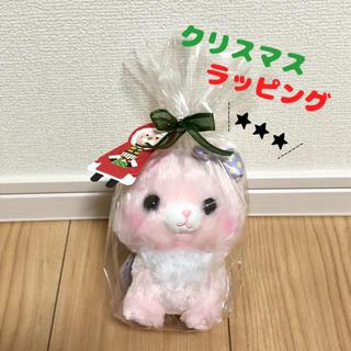 ふわふわネコぬいぐるみ(ピンク)【クリスマス仕様】
