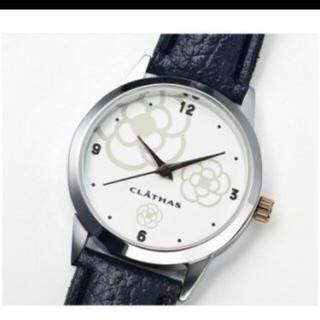 CLATHAS - 【在庫ラスト】クレイサス  スライダーケース付き 腕時計 箱パッケージ付き