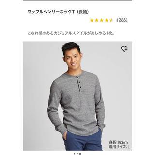 UNIQLO - 値下げ‼️オンライン完売‼️UNIQLO☆ワッフル ヘンリーネック T/XL