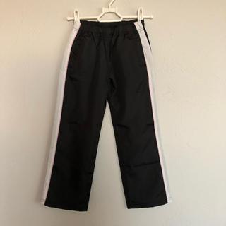 フェリシモ(FELISSIMO)のシャカシャカパンツ 120 黒に白と細いピンクのライン ナイロン(パンツ/スパッツ)