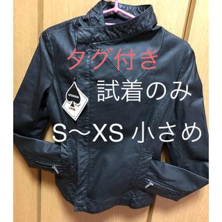 マウジー(moussy)のmoussy マウジー ライダース 本革 豚革 XSサイズ サイズ1(ライダースジャケット)