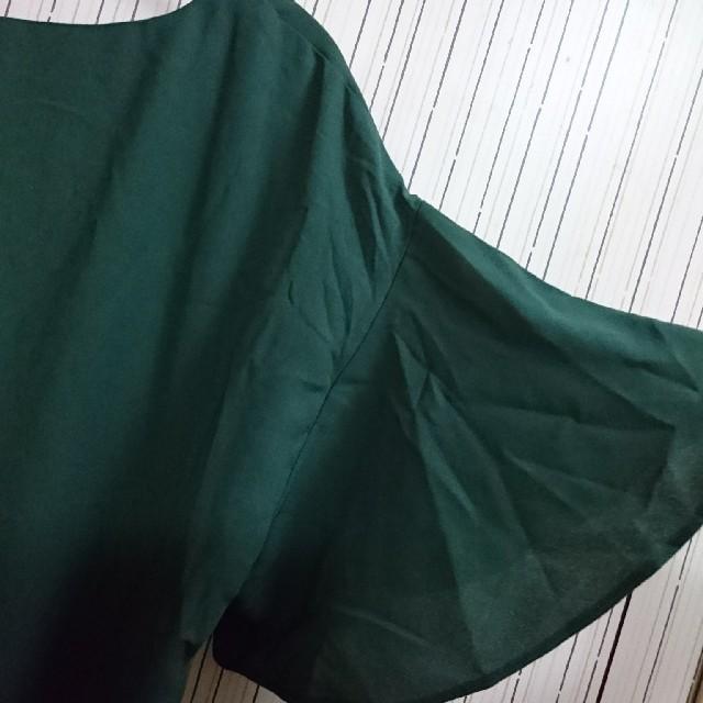 GU(ジーユー)のフレアスリーブブラウス レディースのトップス(シャツ/ブラウス(半袖/袖なし))の商品写真