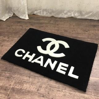 CHANEL - シャネル  CHANEL  玄関マット   カーペット