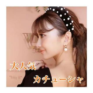 エイミーイストワール(eimy istoire)のカチューシャ♡7(カチューシャ)