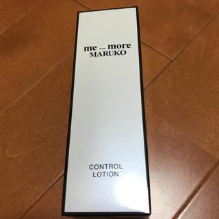 マルコ(MARUKO)のマルコ 新品未使用品 コントロールローション(化粧水 / ローション)