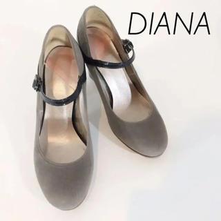 ダイアナ(DIANA)のダイアナ DIANA パンプス グレー サイズ21.5 レディース(ハイヒール/パンプス)