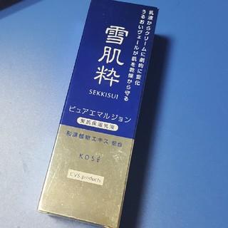 セッキセイ(雪肌精)の雪肌粋 ピュアエマルジョン (乳液/ミルク)