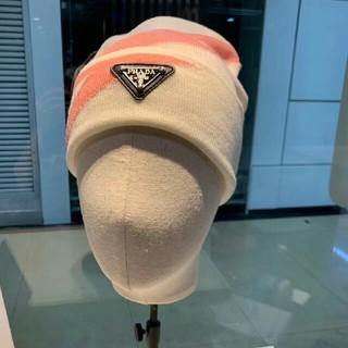プラダ(PRADA)のPRADA プラダ ニット帽 ビーニー 男女通用 ホワイト(ニット帽/ビーニー)