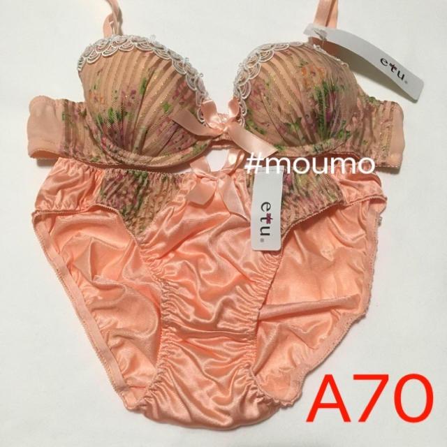 ブラショーツセット サーモンピンク ライトオレンジ レディースの下着/アンダーウェア(ブラ&ショーツセット)の商品写真