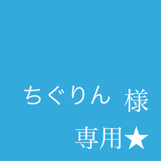 ヒメイワダレソウ ピンク16個 土付抜き苗 9㎝ポット(その他)