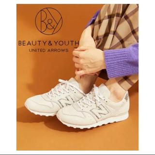BEAUTY&YOUTH UNITED ARROWS - 新品 完売 beauty&youth 別注 new balance パイソン柄