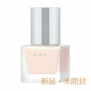 RMK - 新品 RMKメイクアップベース 30ml 正規品