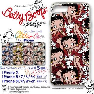 iPhoneケース グリッターケース ラメ ベティちゃん(iPhoneケース)