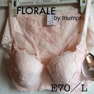 トリンプ(Triumph)の【新品タグ付】FRORALE ユリの花♡ブラセットE70(定価¥14,364)(ブラ&ショーツセット)