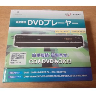 再生専用DVDプレーヤー/ブラック ADV-02(DVDプレーヤー)