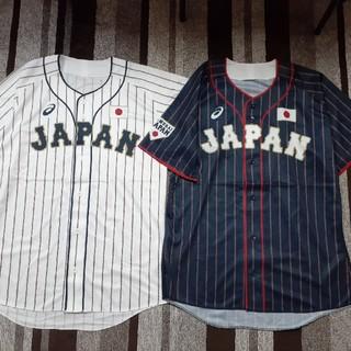 アシックス(asics)の侍JAPAN ホーム&ビジターユニフォーム(ウェア)