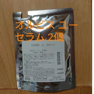 オルビス(ORBIS)のオルビス ユー セラム 詰め替え 2個(ブースター / 導入液)