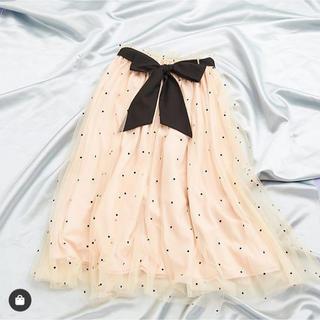 ティティアンドコー(titty&co)のtitty&Co リボンチュールスカート ベージュ(ロングスカート)