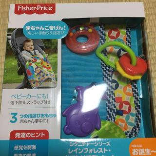 フィッシャープライス(Fisher-Price)のfisher-priceブランケット(知育玩具)