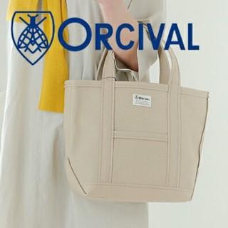 オーシバル(ORCIVAL)の新品 オーチバル トートバッグS サンドベージュ オーシバル(トートバッグ)