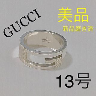 グッチ(Gucci)のGUCCI 13号 ブランデッドリング(リング(指輪))