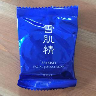 セッキセイ(雪肌精)の雪肌精 石鹸 サンプル(洗顔料)