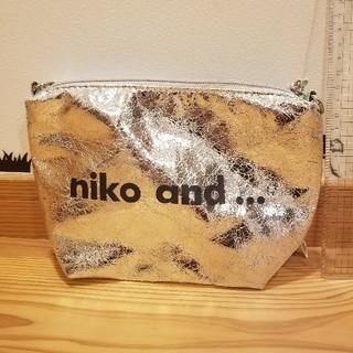 ニコアンド(niko and...)のniko  and…シルバーポーチ(ポーチ)