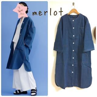 メルロー(merlot)の新品merlot ノーカラーデニムコート(Gジャン/デニムジャケット)