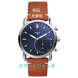 フォッシル(FOSSIL)のFOSSIL スマートウォッチ(腕時計(アナログ))