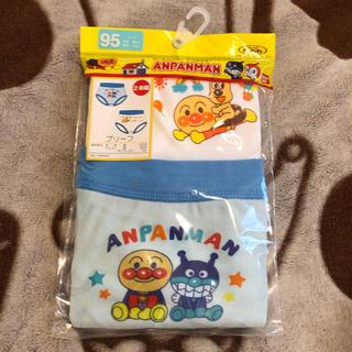 アンパンマン - 新品 アンパンマン パンツ 95