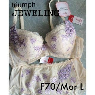 トリンプ(Triumph)の【新品タグ付】triumph/JEWELINGブラF70 (定価¥14,364)(ブラ&ショーツセット)