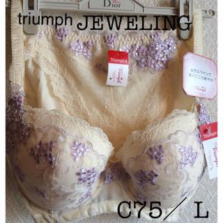 トリンプ(Triumph)の【新品タグ付】triumph/JEWELINGブラC75L(定価¥14,364)(ブラ&ショーツセット)