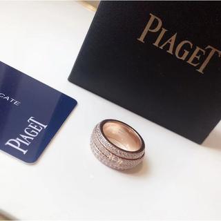 ピアジェ(PIAGET)の指輪 ゴールド ファッション品 ピアジェ キラキラ リング レディース(リング(指輪))