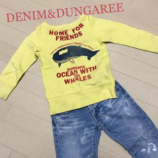 DENIM DUNGAREE - DD☆トレーナー100cm☆
