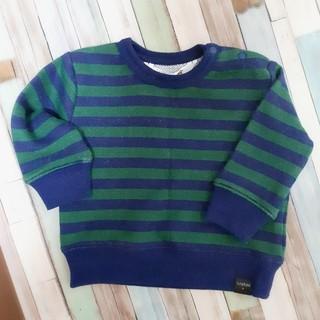 フタフタ(futafuta)の長袖Tシャツ(70cm)(Tシャツ)