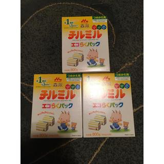 モリナガニュウギョウ(森永乳業)の粉ミルク チルミル  4箱(乳液 / ミルク)