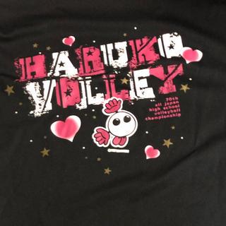 ミズノ(MIZUNO)の長袖 Tシャツ(バレーボール)
