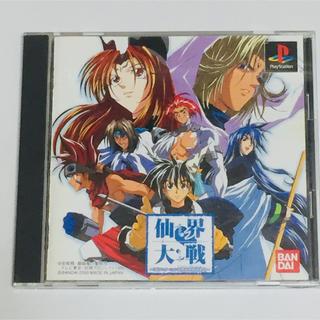 PlayStation - PS 仙界大戦