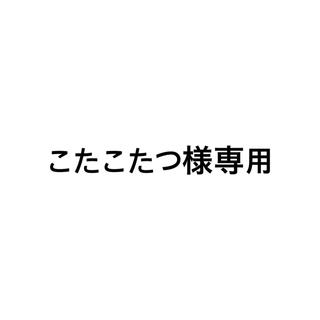 ディオール(Dior)のDior マキシマイザー #010(リップグロス)