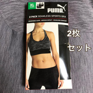 プーマ(PUMA)の新品未使用 2枚セット puma スポブラ スポーツブラ プーマ XL(ブラ)