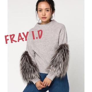 フレイアイディー(FRAY I.D)のFRAY I.D ファースリーブニットプルオーバー(ニット/セーター)