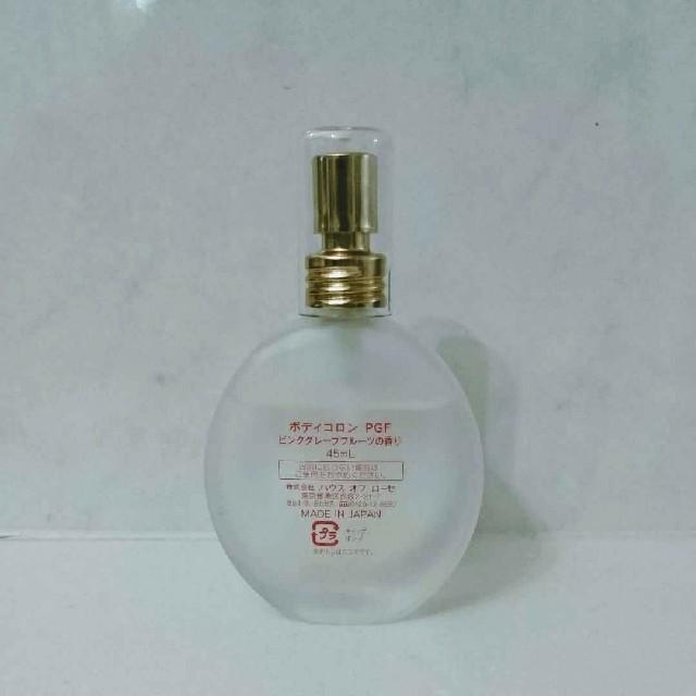 HOUSE OF ROSE(ハウスオブローゼ)のハウス オブ ローゼ ボディコロン ピンクグレープフルーツの香り 45ml コスメ/美容の香水(香水(女性用))の商品写真