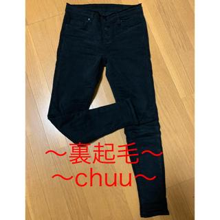 チュー(CHU XXX)のchiitan様専用です!chuu♦裏起毛ブラックスキニー(スキニーパンツ)