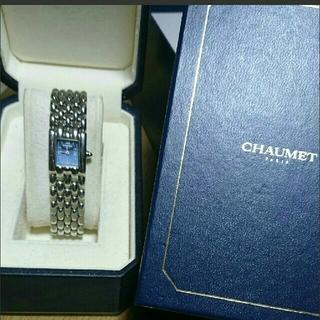 ショーメ(CHAUMET)のショーメ ケイシス 腕時計(腕時計)