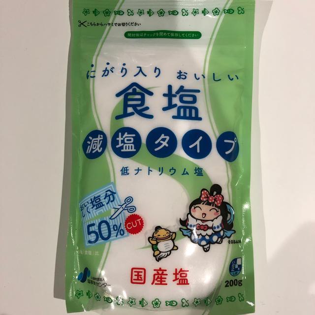 減塩 食塩 200g 低ナトリウム塩の通販 by oiio's shop|ラクマ