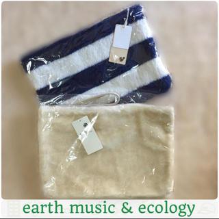 アースミュージックアンドエコロジー(earth music & ecology)のearth フェイクファー・クラックバッグ 2セット 新品・未使用(クラッチバッグ)